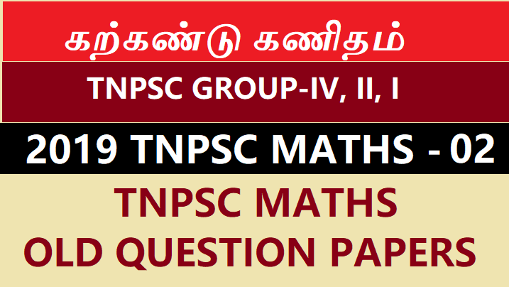 2019 TNPSC old question papers MATHS QUESTIONS